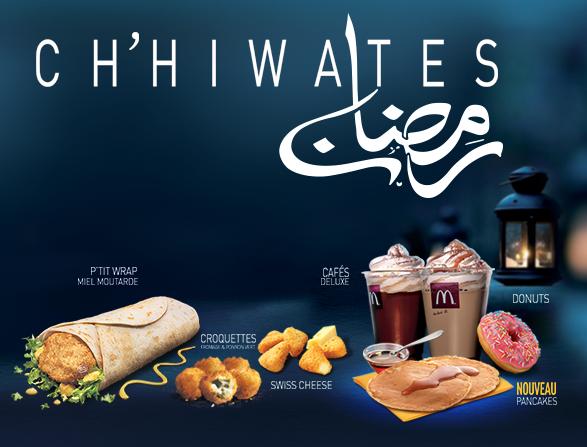 Clone de banner syndae chhiwar ramadan 2