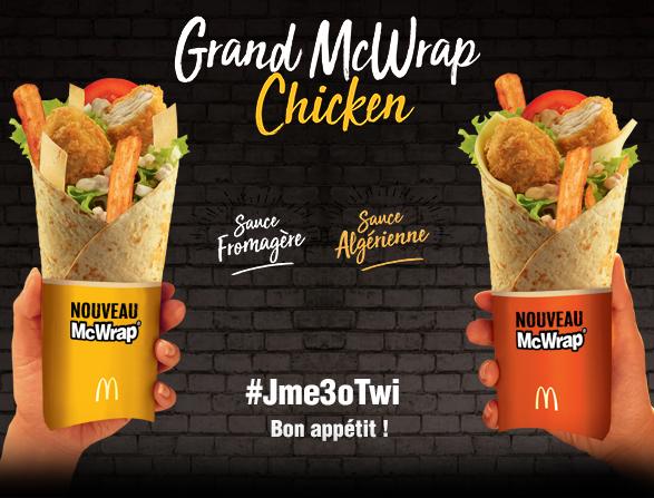 Grand McWrap Chicken