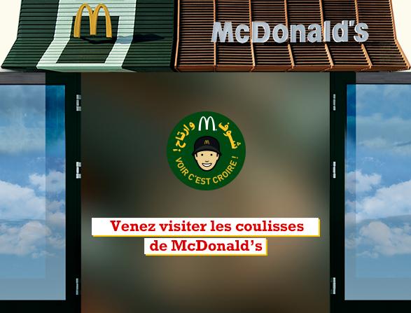 Les coulisses de McDonald's